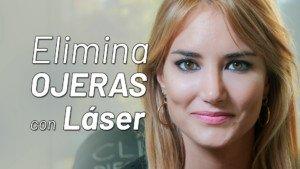 Alba Carrillo Elimina Ojeras Oscuras con Láser - Clínicas Diego de León